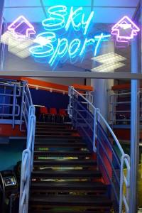 Sala SKY Sport